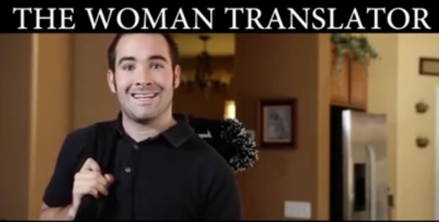 THE WOMAN TRANSLATOR